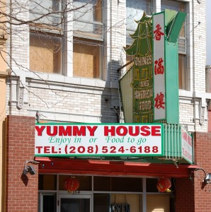 Yummy House Chinese Foood