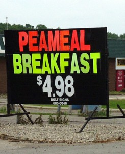 Peameal Breakfast