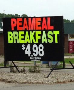Peameal Breakfast
