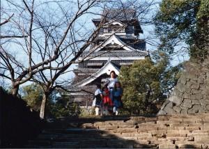 Family at Kumamoto Castle in 1988