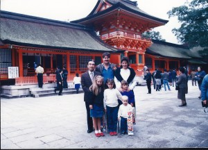 Family at Usa Shrine in Oita Prefecture ca. 1990