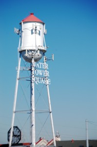 Water Tower Square in Clarksville, Indiana